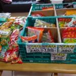 鹿児島の老人ホームに、スーパーが【出張販売】?